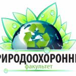 PF_300x212